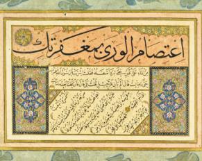 Ottoman Calligraphy Illumination