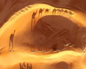 Desert Caves of Saudi Arabia